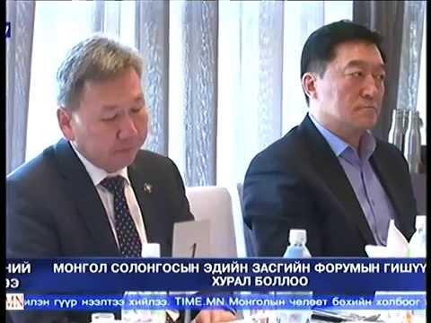 Монгол-Солонгосын эдийн засгийн форум боллоо