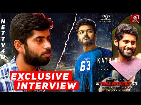 Exclusive Interview With Kathir | P ..
