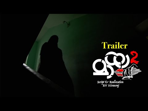 Maya Horror Web series Part 2 | Trailer