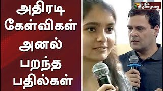 Video Rahul Gandhi Interacts With Students at Stella Maris Women's College, Chennai | Rahul Funny Speech MP3, 3GP, MP4, WEBM, AVI, FLV Maret 2019