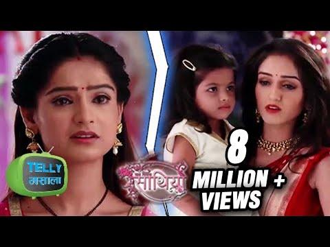 Meera Makes Priyal HATE her MOTHER Vidya | Saath N