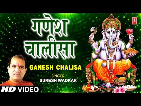 Video Ganesh Chalisa By Suresh Wadkar [Full Song] I Ganesh Chalisa, Aarti & Bhajan, Chalisa Sangrah download in MP3, 3GP, MP4, WEBM, AVI, FLV January 2017