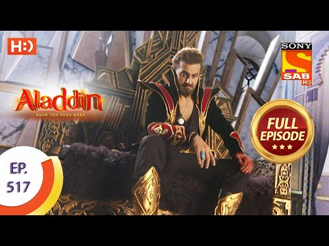 Aladdin - Ep 517 - Full Episode - 20th November 2020