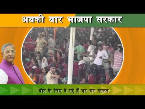 चुनाव नज़दीक आते ही नीतीश कुमार घर-घर दस्तक दे रहे हैं: Nand Kishore Yadav