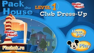 Видеообзор Pack the House Club Dress-Up Level 1