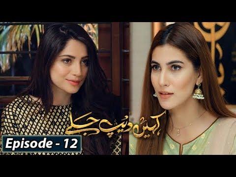 Kahin Deep Jalay - EP 12    English Subtitles    12th Dec 2019 - HAR PAL GEO
