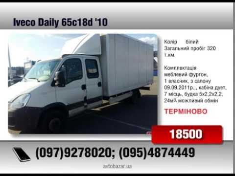 Продажа Iveco Daily 65c18d