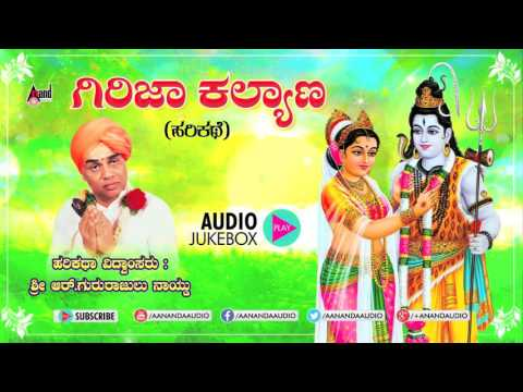 shabarimale swamy ayyappa kannada movie download