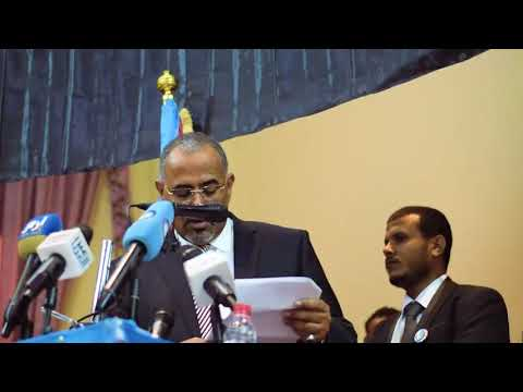 كلمة الرئيس عيدروس الزبيدي في الجلسة الإفتتاحيةللدورة الثانية للجمعية الوطنية الجنوبية -المكلا-حضرموت