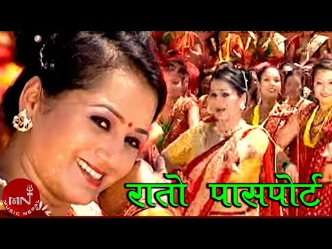Rato Pasport -Teej Song By Shove Tripathi