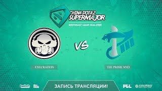 Execration vs The Prime NND, China Super Major SEA Qual, game 1 [Maelstorm, Inmate]