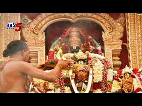 Lord Srinivasa Swamys Kalyanothsavam  By TTD At Hyderabad : TV5 News