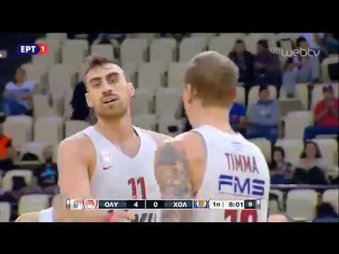 ΟΛΥΜΠΙΑΚΟΣ ΣΦΠ – ΑΕ ΧΟΛΑΡΓΟΥ 85-70 (4/10/2018) | Κύπελλο Ελλάδος Μπάσκετ | ΕΡΤ