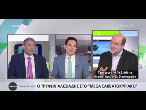 Αλεξιάδης : Δεν θα ενεργοποιηθεί  ο πλειστηριασμός πρώτης κατοικίας για χρέη προς το δημόσιο.