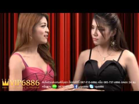 VIP6886 สองสาวสอนเล่นบาคาร่า Part 1