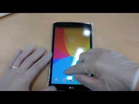 LG G Pad V495 AT&T Unlocked Tablet 16GB 8.0
