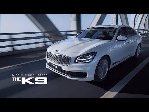기아자동차 기아 K9