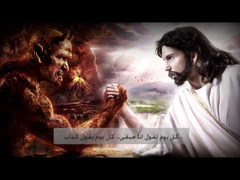Kanon El غaba Zogas Ft G Moslem (видео)