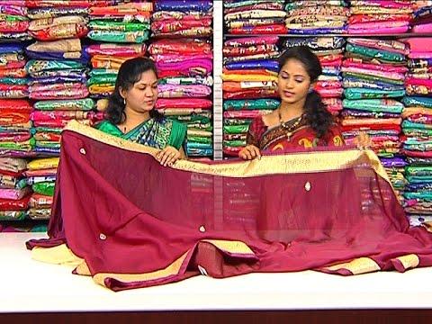 Low-Cost-Simple-Design-Saree-New-Arrivals-Vanitha-TV