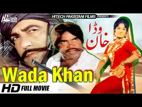 WADA KHAN - SULTAN RAHI, MUSTAFA QURESHI & RANI - OFFICIAL PAKISTANI MOVIE