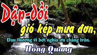 Dập-dồi gió kép mưa đơn - Hồng Quang