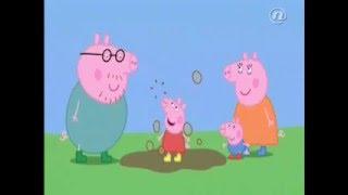 Peppa Pig - Praščić Peppa - Mjehurići - Hrvatski