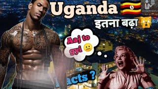 Uganda ( फट जाए गांडा ) || Interesting facts in hindi || Inspired You