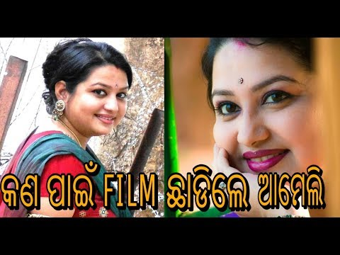 Video Ollywood album queen AMELI PANDA || unseen family album || download in MP3, 3GP, MP4, WEBM, AVI, FLV January 2017