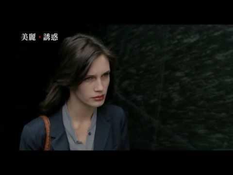 2014/1/10《美麗.誘惑》Young and Beautiful中文預告|本屆坎城影展競賽片 法國大師歐容情慾新作