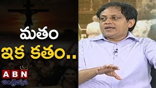 Video Babu Gogineni Over Ilayaraja Comments On Jesus Christ's Resurrection | Part 2 | ABN Discussion MP3, 3GP, MP4, WEBM, AVI, FLV Maret 2019