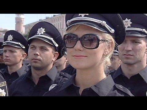 Ουκρανία: Μεταρρύθμιση στην αστυνομία ενάντια στη διαφθορά