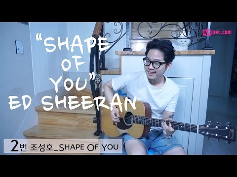 "JIMI : ""SHAPE OF YOU"" ED SHEERAN COVER [JIMI JO 지미]"