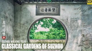 The Chinese classical gardens of SuZhou. JiangSu province.    Harmony of human and nature; diverse landscapes in a small space; a new vista at every turn.    With Walk East ...