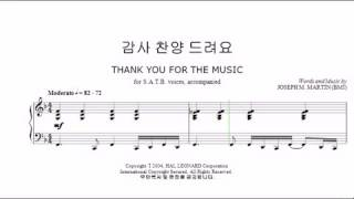 Soprano - Thank you for the music