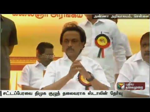 DMK-treasurer-leader-Stalin-elected-as-opposition-leader