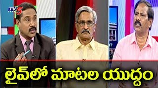 War Of Words Between YCP Leader Srikanth & Anchor Vijay Narayana
