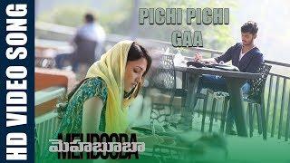 Video Pichi Pichi Gaa Video Song  | Mehbooba Songs | Puri Jagannadh ,Akash Puri,Neha shetty,Sandeep Chowta MP3, 3GP, MP4, WEBM, AVI, FLV Agustus 2018