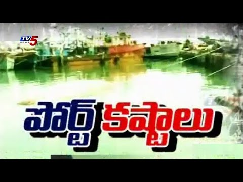Hudhud Effect | Rs.200 Cr Loss To Visakha Port : TV5 News