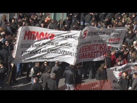 Συγκέντρωση κατά της έκδοσης 5 φοιτητών στην Ιταλία στο Εφετείο
