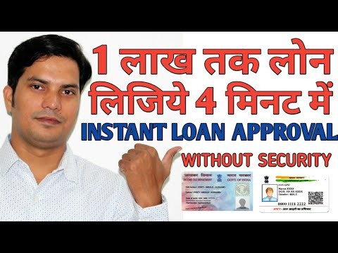 Video Tap karo aur 4 Minute me loan approved Pao , MoneyTap Loan Process,Credit Card Also Provides|Hndi download in MP3, 3GP, MP4, WEBM, AVI, FLV January 2017