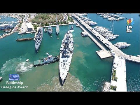 "Video - ""Αβέρωφ"". Το πλοίο ""θρύλος"" που απελευθέρωσε τα νησιά του Αιγαίου επιστρέφει στο λιμάνι του μετά τη συντήρησή του πολεμικού ναυτικού (βίντεο drone)"