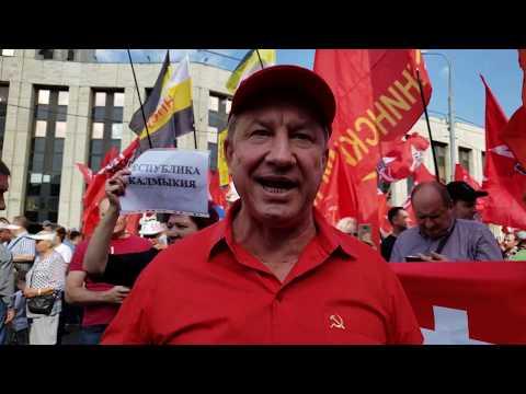 МЫ ОКРУЖИМ КРЕМЛЬ РАШКИН - DomaVideo.Ru