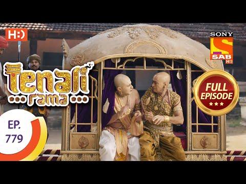 Tenali Rama - Ep 779 - Full Episode - 9th October 2020
