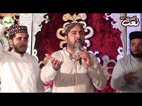 Video New Punjabi Naat Sharif | Ahmed Ali Hakim Best Naats 2017 Hussain kiya hain download in MP3, 3GP, MP4, WEBM, AVI, FLV January 2017