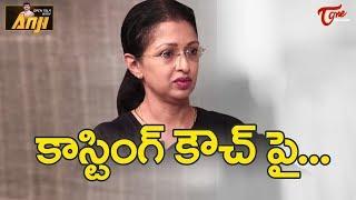 Video కాస్టింగ్ కౌచ్ పై... | Gautami Interesting Revelations About Casting Couch | TeluguOne MP3, 3GP, MP4, WEBM, AVI, FLV April 2018