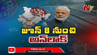 PM Modi to Share Lockdown 5 0 Guidelines Tomorrow   Mann Ki Baat
