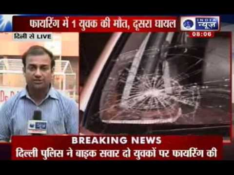 Video India News: Police fire at bikers on Parliament Street, one killed another injured download in MP3, 3GP, MP4, WEBM, AVI, FLV January 2017