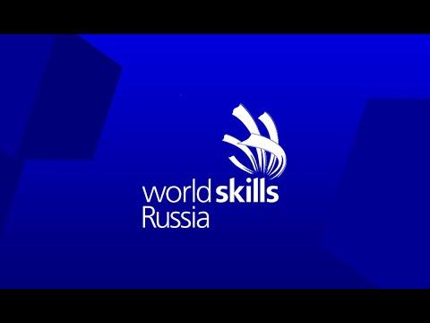 Чемпионат Worldskills вИЕСТ: 1 день