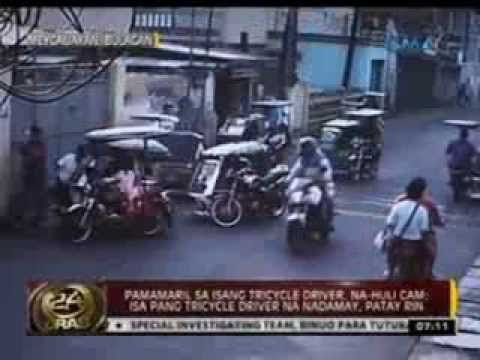 24 Oras: Pamamaril sa isang tricycle driver, na-huli cam