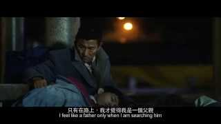 Nonton        Lost And Love  2015  Official Hong Kong Teaser Trailer Hd 1080 Hk Neo Reviews Andy Lau Film Subtitle Indonesia Streaming Movie Download